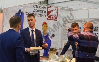 Компания СДС приняла участие в международной специализированной выставке-форуме «ДОРОГАЭКСПО» 2017.