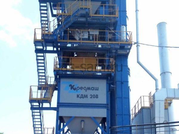 бетонный завод кредмаш 208