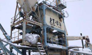 Установка РТ-50 2010 год на жидком топливе, полный аналог ДС-185 (БУ)