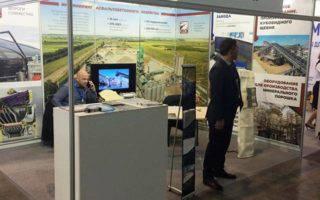Компания СДС будет представлена на выставке «Дорога», в г.Екатеринбург