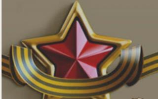 Поздравляем с  Днeм зaщитникa Oтeчecтвa!