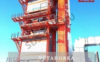 В Ульяновской области завершили монтаж С-ДС-205
