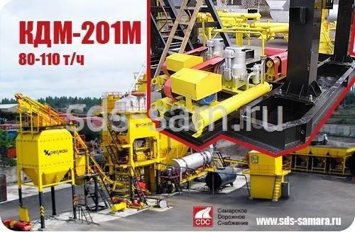 KDM-201M